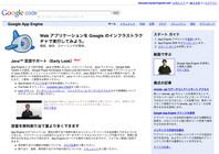 201101171630-1.jpg
