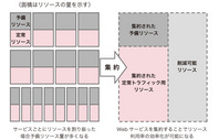 201111111700-3.jpg