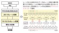 201112161800-4.jpg