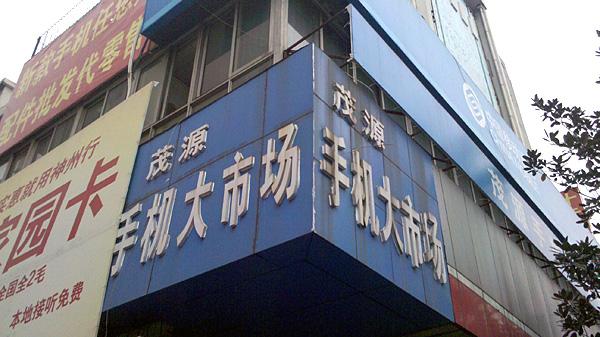 201011181900-3.jpg