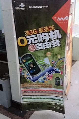 201012021900-6.jpg