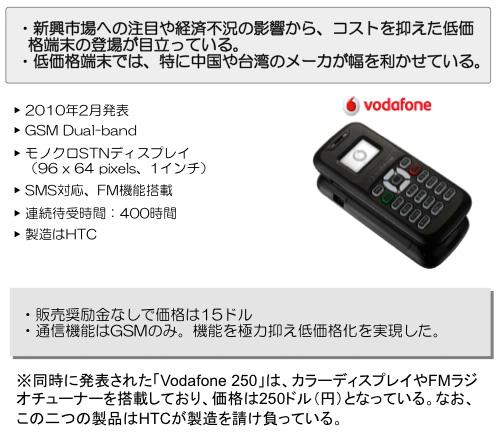 201101272030-4.jpg