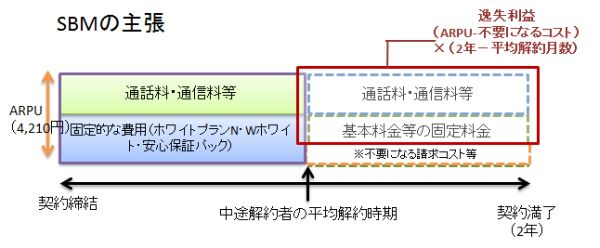 201211231830-1.jpg