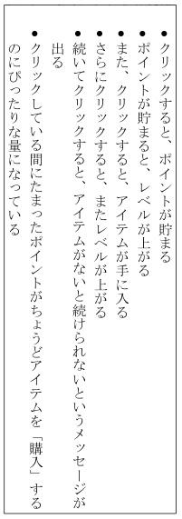 201012171730-4.jpg