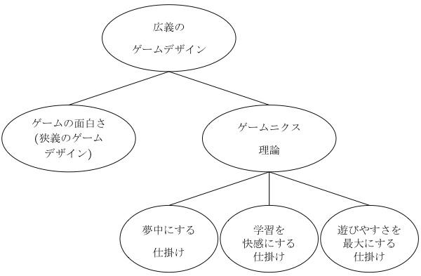 201012171730-6.jpg