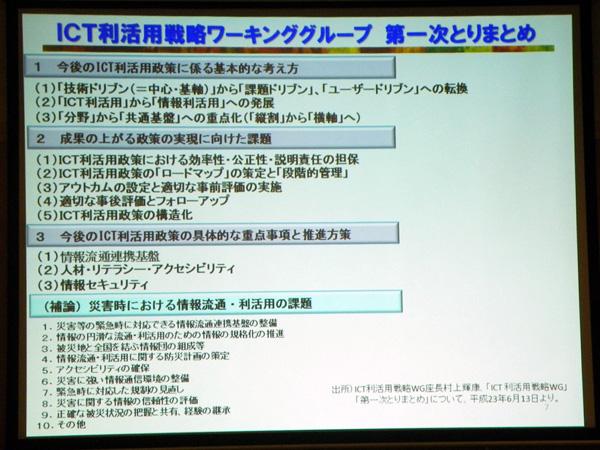201108031500-3.jpg