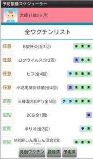 201112271600-4.jpg