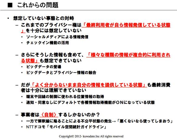 201206191100-2.jpg