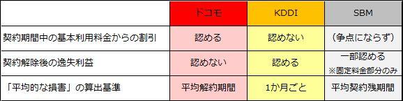 201211231830-4.jpg