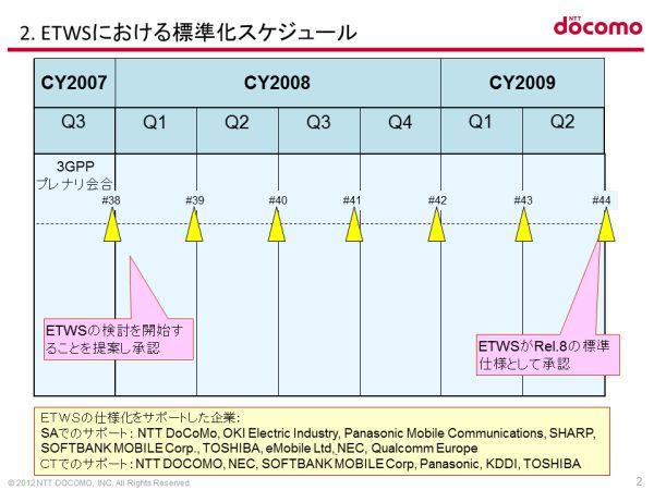 201301170930-2.jpg