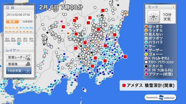 201302151930-3.jpg
