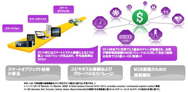 201110061200-1.jpg