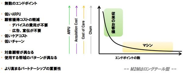 201110061200-2.jpg