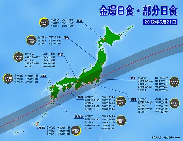 20120515-map-japan.jpg