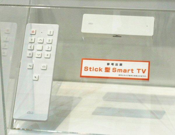 20121002_kddi_SticksmartTV.jpg