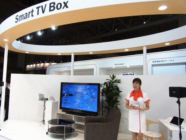 20121002_kddi_smartTVbox.jpg
