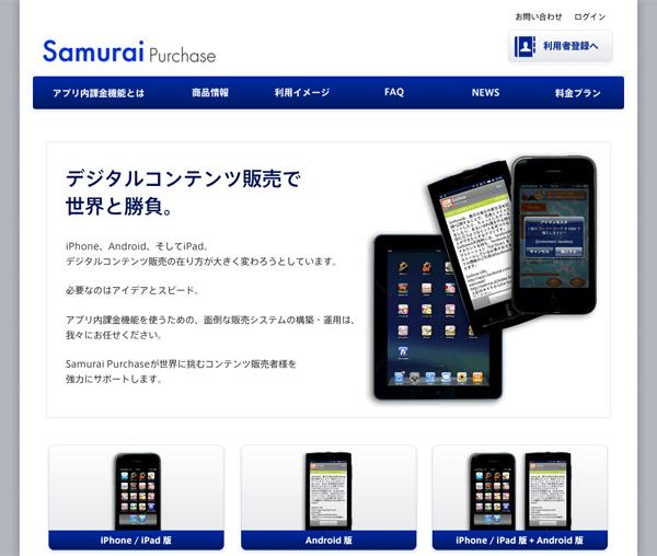 201005171020-1.jpg