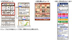 201007261010-2.jpg