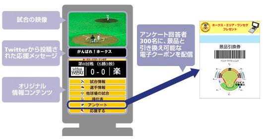 201008231020-2.jpg