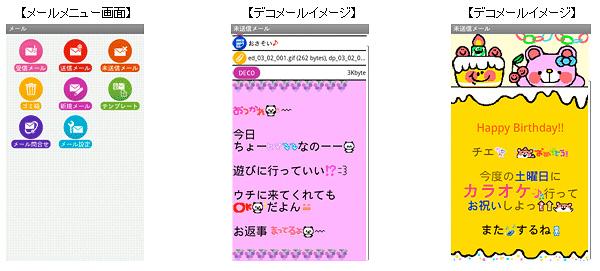 201008301000-1.jpg