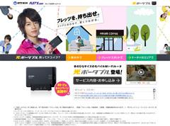 201009210800-5.jpg