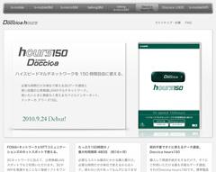 201009271000-3.jpg