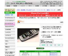 201010251000-5.jpg