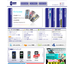 201011011000-4.jpg