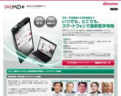 201011081000-4.jpg
