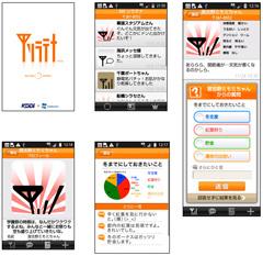 201012061000-6.jpg
