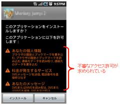 201101311000-6.jpg