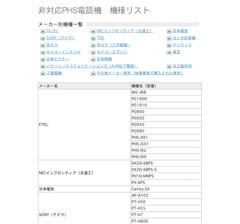 201103071000-3.jpg