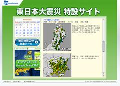 201103281000-3.jpg