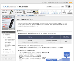 201104181230-3.jpg