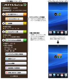 201105301200-4.jpg