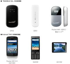 201106201100-3.jpg