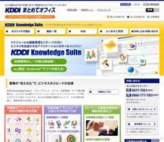201108080900-2.jpg