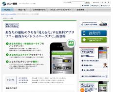 201108080900-3.jpg
