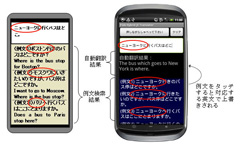 201109050930-5.jpg