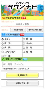 201109201030-2.jpg