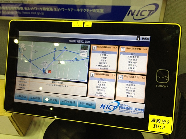 201110291900_7.jpg
