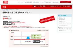 201112191100-2.jpg