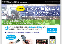 201112191100-5.jpg