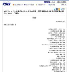 201202201200-3.jpg