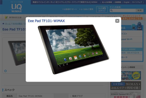 201202201200-4.jpg