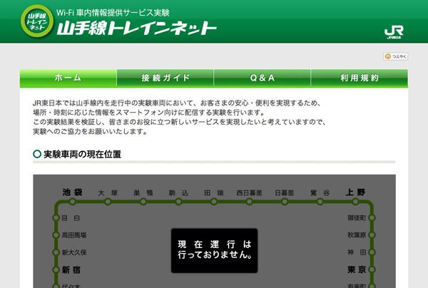 201209101200-1.jpg
