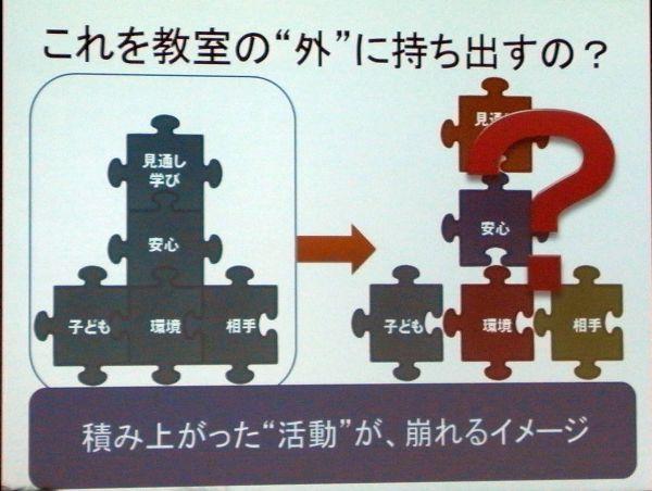 20130128-kagawa.jpg
