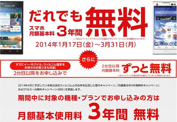 201401201200-1.jpg