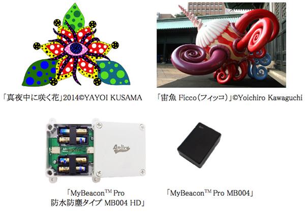 201408041430-3.jpg