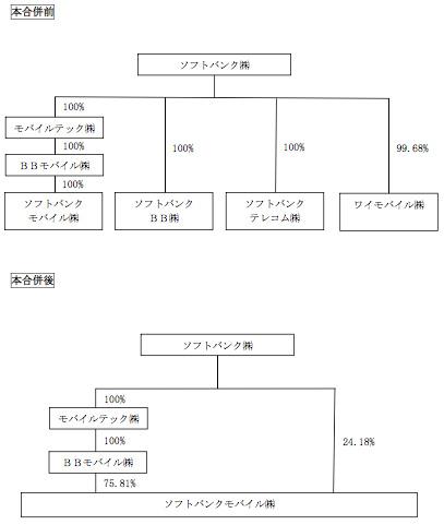 201501261430-2.jpg